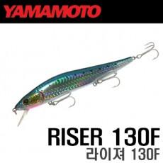 RISER 130F / 라이져 130F