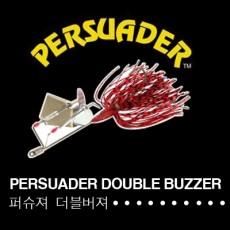 Double buzzer / 더블버져