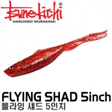 FLYING SHAD 5