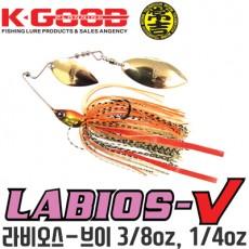 LABIOS-V 1/4oz, 3/8oz / 라비오스-V 1/4oz, 3/8oz