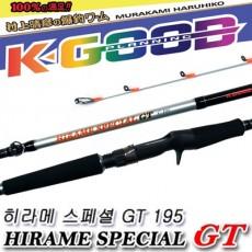 HIRAME SPECIAL GT-195 / 히라메 스페셜 GT-195
