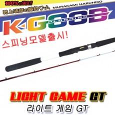 LIGHT GAME GT-180 / 라이트 게임 GT-180