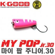 MY POP jr 30 / 마이팝 주니어 30