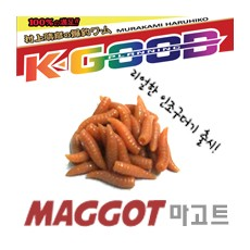MAGGOT / 마고트