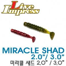 MIRACLE SHAD 2.0