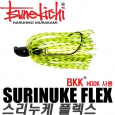 SURINUKE FLEX 11g / 스리누케 플렉스 11g