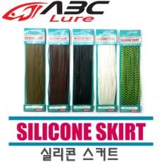SILICONE SKIRT / 실리콘 스커트
