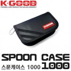 SPOON CASE 1000 / 스푼 케이스 1000