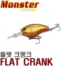 FLAT CRANK / 플랫  크랭크