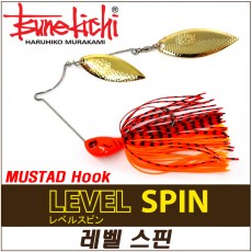 LEVEL SPIN / 레벨 스핀