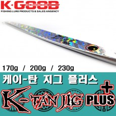 K-TAN JIG PLUS+ / 케이-탄 지그 플러스