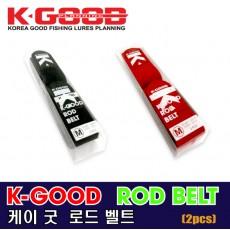 K-GOOD ROD BELT / 케이굿 로드 벨트